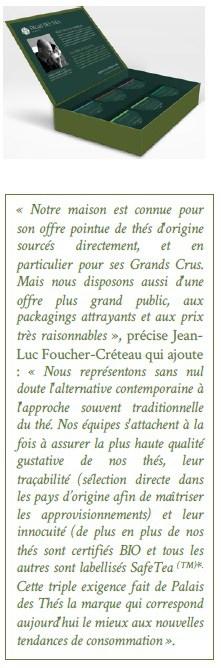 palais des thes – 2 – 5sept2019